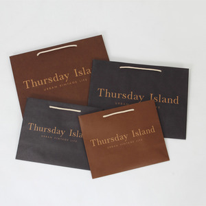 Thursday Island(kraft)